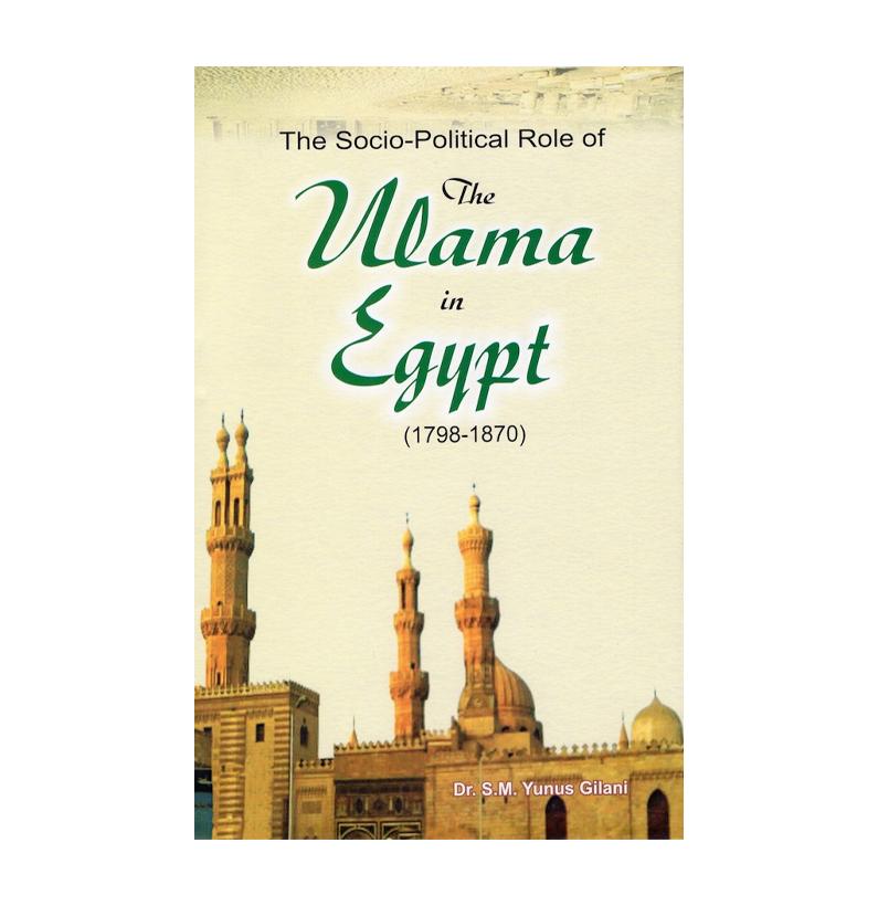 The Socio-Political Role of the Ulama in Egypt