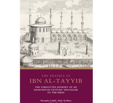The Travels of Ibn Al-Tayyib